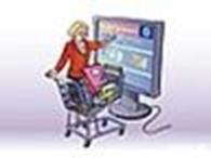 """интернет магазин """"У нас есть все"""""""