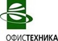 """ООО """"Офис-техника"""""""
