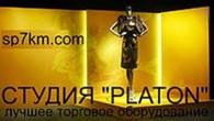Частное предприятие Студия Платон
