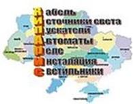 ООО «Кипарис-2008»