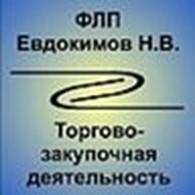 Субъект предпринимательской деятельности ФЛ-П Евдокимов Н. В.