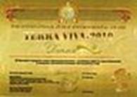 Общество с ограниченной ответственностью ООО «Николаевская судномонтажная верфь»