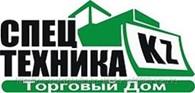 """ТД """"Спецтехника KZ-Кызылорда"""""""