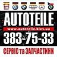 "Автомагазин ""АВТОТАЙЛЕ"""