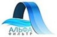 Интернет-магазин «АЛЬФАФИЛЬТР»