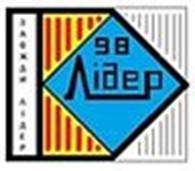 Товариство з обмеженою відповідальністю ТОВ Компанія «Лідер 98»