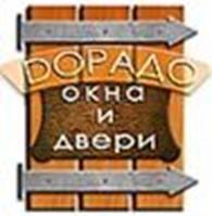 ЧПУП «КенГолд «