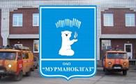 """""""Мурманоблгаз"""" Североморский филиал"""
