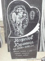 """""""Памятники в Шатуре на Советской"""""""
