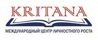 """Международный центр личностного роста  """"KRITANA"""""""