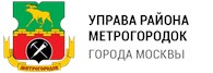 """""""Жилищник района Метрогородок"""""""