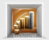 ООО Компания Бинес-Баланс