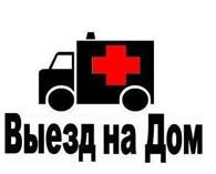 Пятигорск Ноутбук Сервис