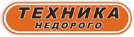 """ООО """"Техника Недорого"""""""