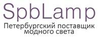 Spblamp.ru - Петербургский поставщик модного света