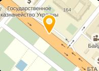 """ООО """"Инком Арт Плюс"""""""