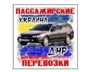 Протасов С.В.