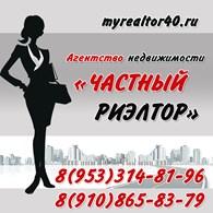 """Агентство недвижимости """"Частный Риэлтор"""""""