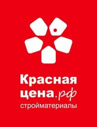 КраснаяЦена.рф