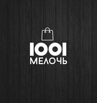"Магазин ""1001 мелочь"""