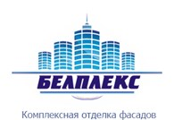 "ООО ""Белплекс"""