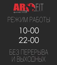AR-FIT
