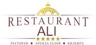Ресторан «Али»