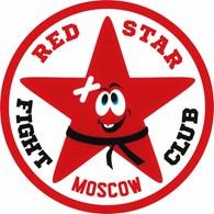 Бойцоский клуб Red Star на Римской