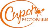 "Ресторация ""Сироп"""