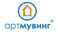 """""""Арт - Мувинг"""" Новосибирск"""