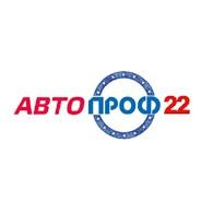 АВТОПРОФ 22