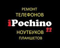 iPochino22