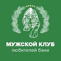 """Мужской Клуб Любителей Бани """"Таежка"""""""