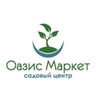 """Оазис Маркет"" Ногинск"