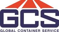 Мировой контейнерный сервис (Global container service)