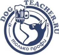 """Кинологический центр """"Dog-teacher.ru"""""""