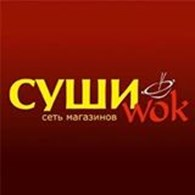 «Суши Wok»