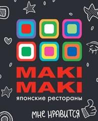 Maki Maki, сеть ресторанов японской кухни