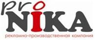 ООО ProNIKA