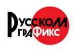 РуссКом - Графикс
