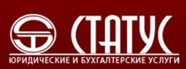 """ООО """"Статус"""" Иваново"""