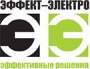 """ООО """"Эффект-Электро"""""""