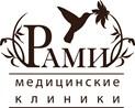 """Медицинские клиники """"РАМИ"""""""