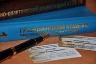 Адвокаты Коваленко Александр Владимирович, Куприй Олег Владимирович
