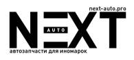 Next - auto