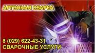 Козлова Т.В.