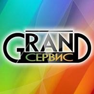 Grand - Service