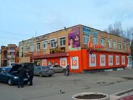 Центр Переводов №1