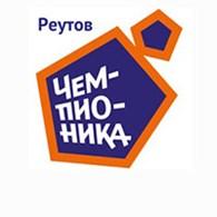 """""""Чемпионика"""" на улице Гагарина"""