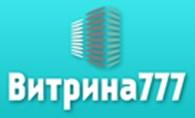 Витрина777
